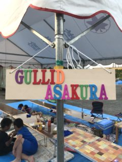gullid BBQ交流会 2019.5.11