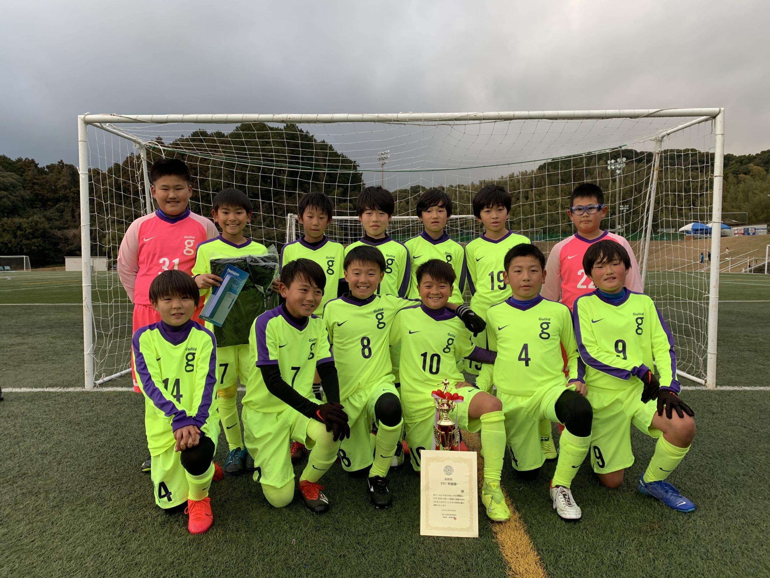 FukokaFootballCup2020 U-11 |2020.2.8-2.9
