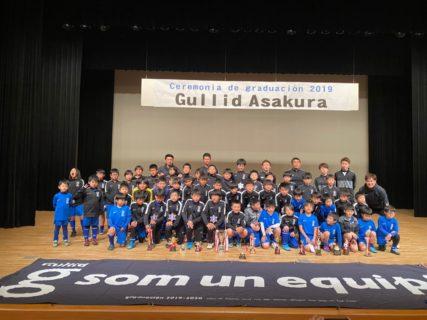 Gullid Asakura2019 【1期生卒部】