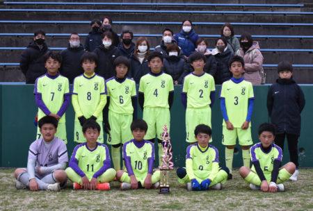 U12|ALLORO CUP 準優勝!!